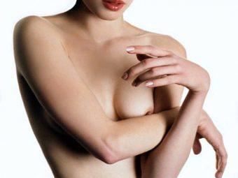 vantaggi e svantaggi della chirurgia per il seno
